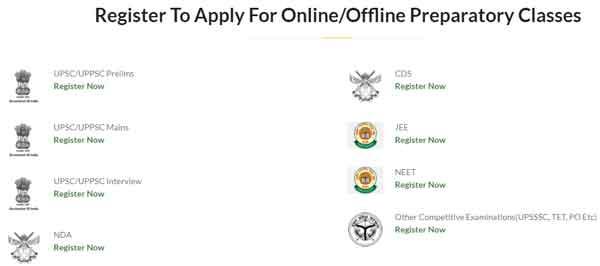 Abhyudaya Yojana Registration 2021 - Apply for Free Coaching in UP 2