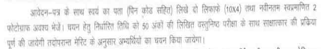 college of nursing kanpur admission process