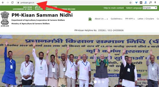 PM Kisan Samman Nidhi Pending for Approval at State/ District Level