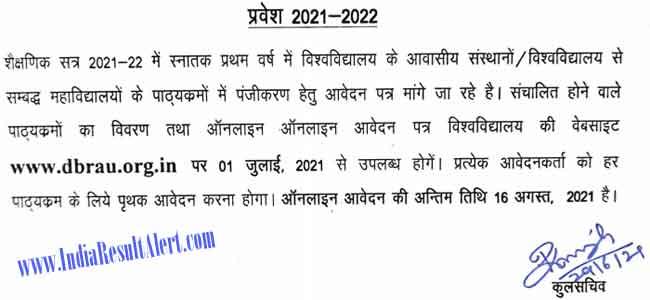 DBRAU Web Registration 2021
