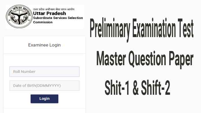 upsssc pet master question paper 2021